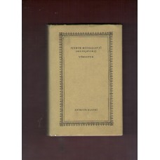 Dostojevskij F. M. : Výrostek