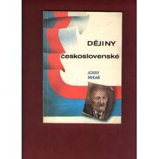 Pekař J. : Dějiny československé