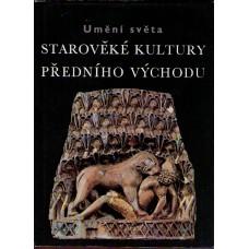 Starověké kultury předního východu