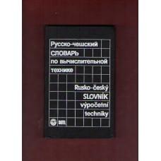 Rusko - český slovník výpočetní techniky