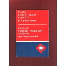 Malý rusko - český slovník pro podnikatele
