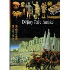 Dějiny Říše římské